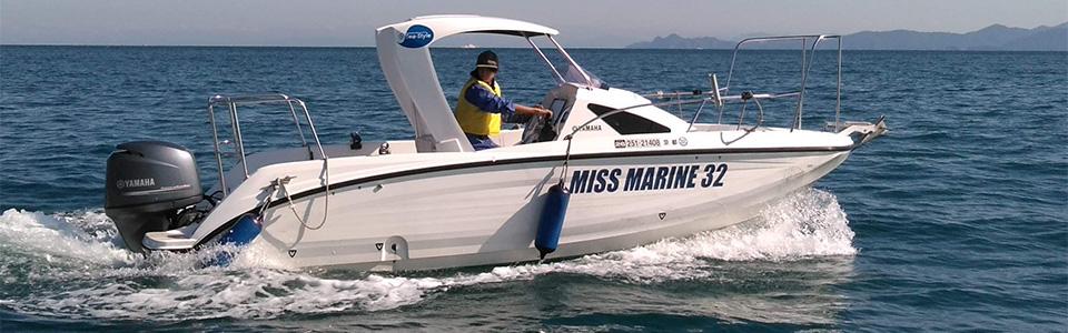 ボート販売お問い合わせ